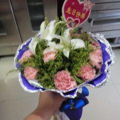 儲緣蛋糕(文瀛湖店)用戶圖片
