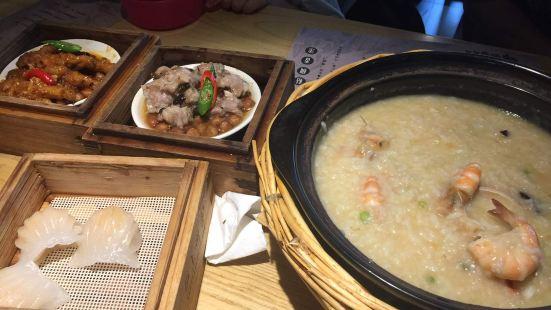 爐上粥香(天陽D32時尚街店)