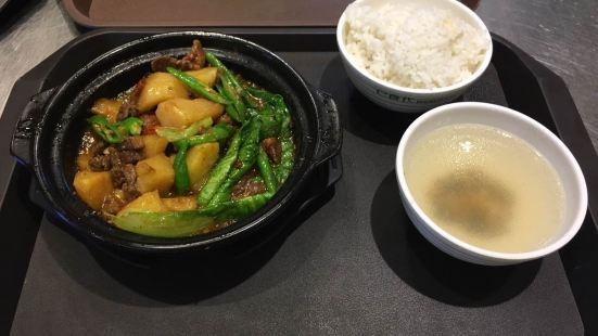 楊銘宇黃燜雞米飯(生源時代廣場店)