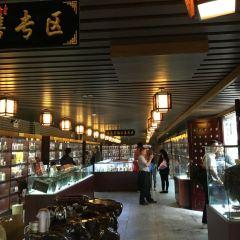中國酒文化博物館用戶圖片