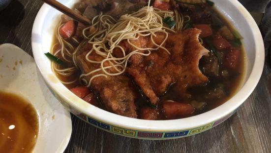 含暉麵館(虞景文華店)