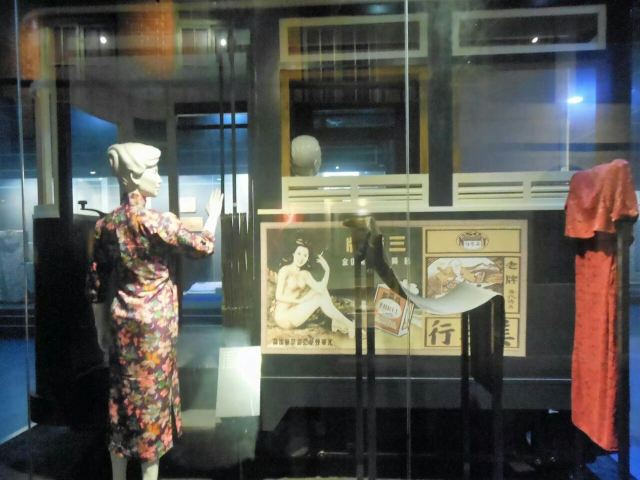 Jiangning Imperial Silk Manufacturing Museum