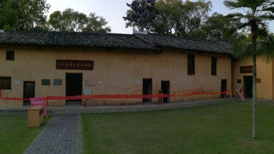 Ruijin Tongxunshe Ruins