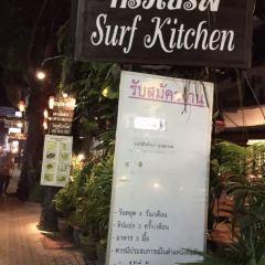 Surf Kitchen User Photo