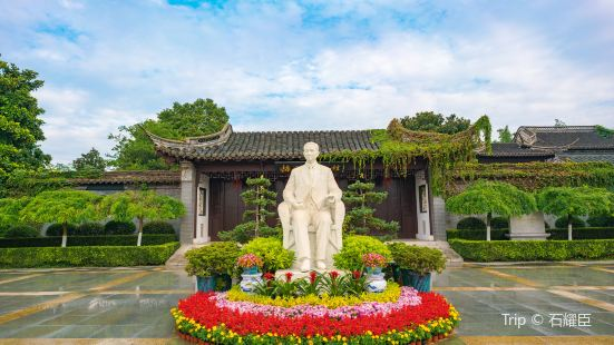 鳳城河梅園