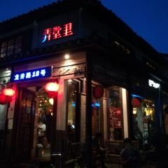 Long Tang Li ( Longjing Road ) User Photo