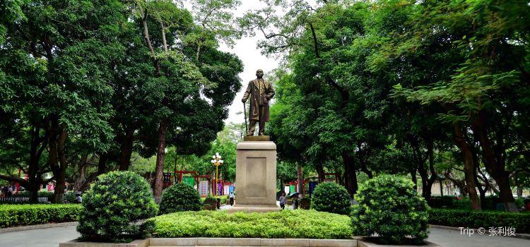 Shantou Zhongshan Park1