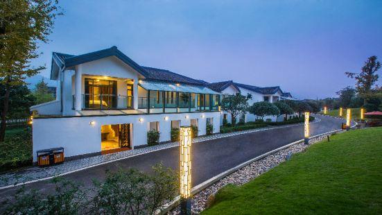 Beity Hot Spring Tourism Resort