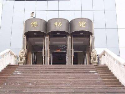 安順地區博物館