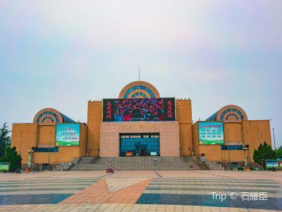 淄博市博物館