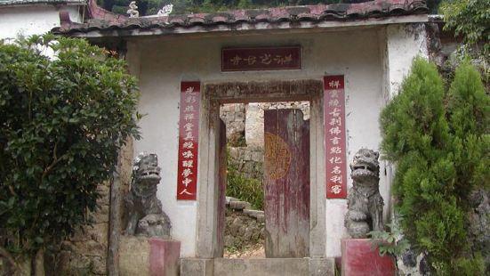 王壽山國家森林公園