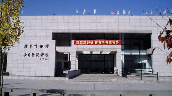 진윈박물관