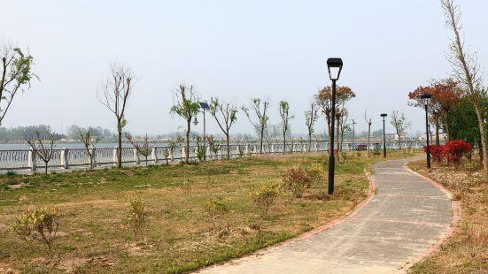 Xingfu Park