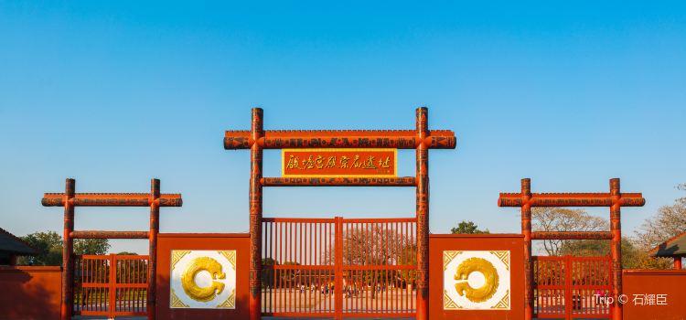 殷墟博物苑2