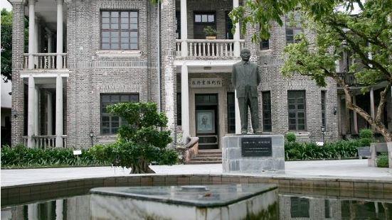 Chenjitang Former Residence