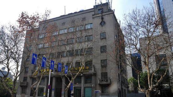 中國國貨銀行舊址
