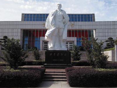 方志敏紀念館