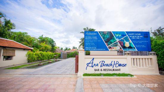 Ana Beach House