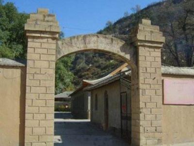 gemingweiyuanhui Site