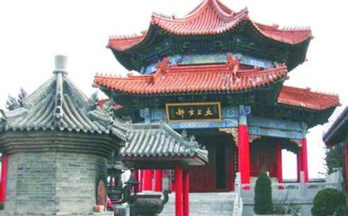 Laojun Palace