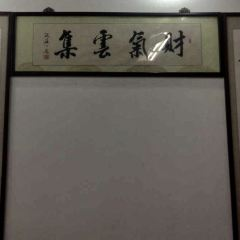 Xie He Restaurant( Feng Huang Street Dian ) User Photo