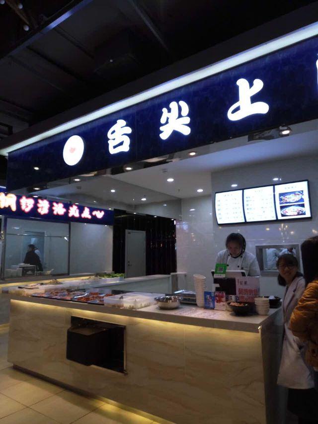 亞禾美食匯廣場(九方購物中心店)