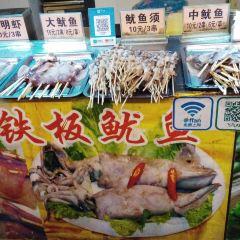 真是味鐵板魷魚用戶圖片