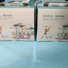 永冠蛋糕(安大新區店)用戶圖片