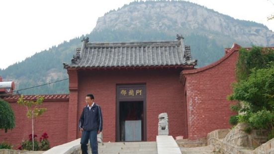 Youqi Temple