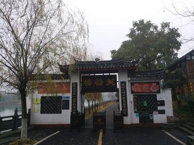 黔陽古城芙蓉樓