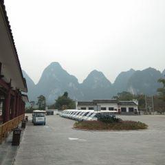 리장강 주파유람 - 양디 제방지역 여행 사진