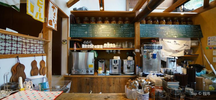 Naraya Cafe2