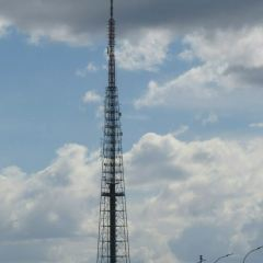 Torre de Televisao User Photo
