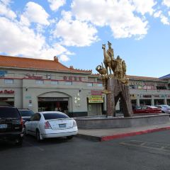 Las Vegas Chinatown Plaza User Photo