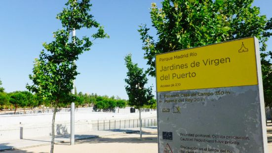 Jardines de la Virgen del Puerto