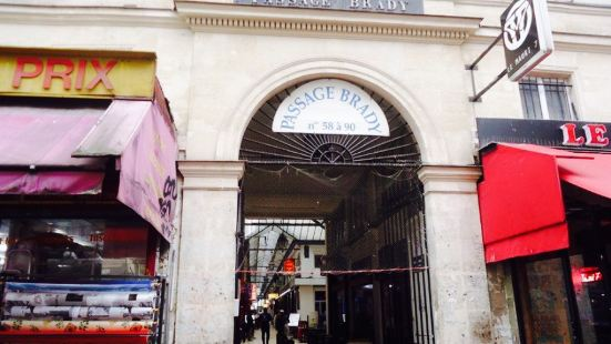 法國巴黎秋季沙龍