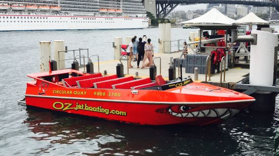 Oz Jet Boating Sydney Harbour