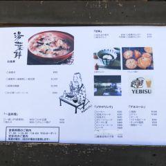 湯葉丼 直吉用戶圖片