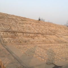 Zhaowang City Ruins User Photo