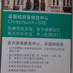 Christchurch i-SITE Visitor Information Centre User Photo