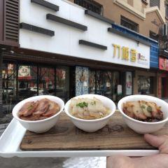 刀板香餐廳(望江東路店)用戶圖片