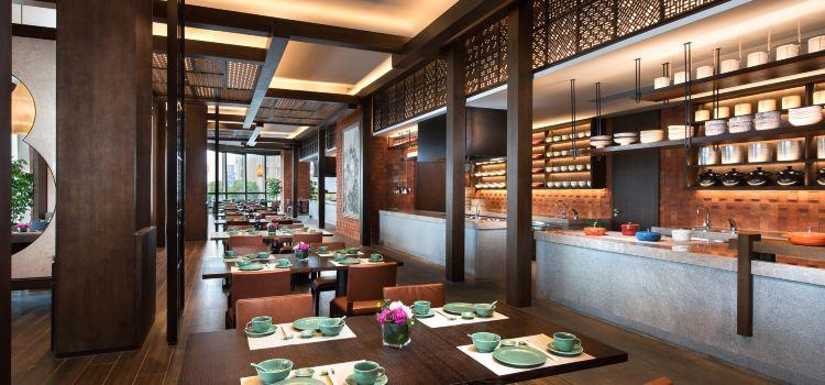 紅堂特色餐廳(香格裡拉大酒店)2