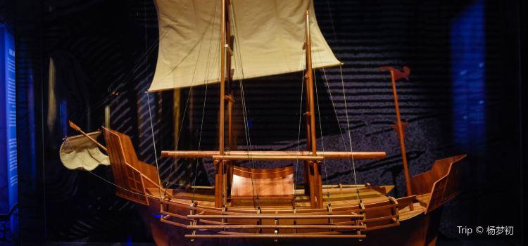 Maritime Experiential Museum1