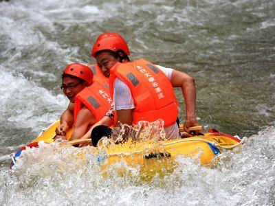 Taixing Grand Canyon Rafting