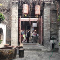Gaojia Courtyard User Photo