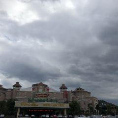Hangzhou Yunman Hot Spring User Photo