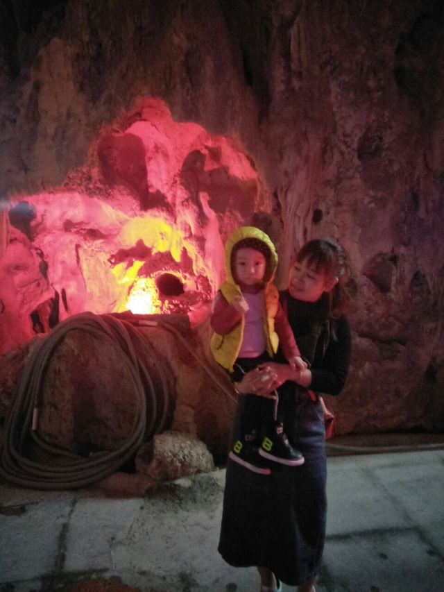 崆峒岩風景區