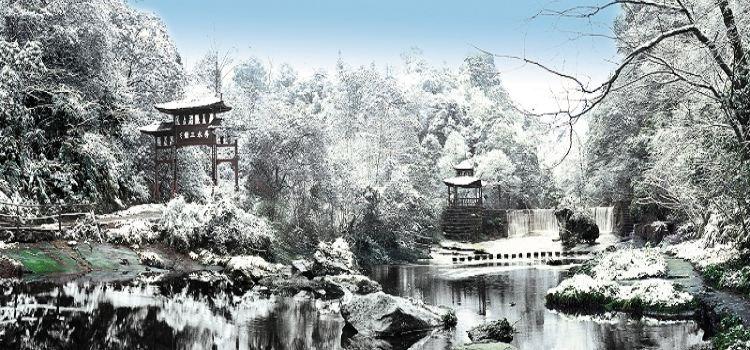 톈타이산3