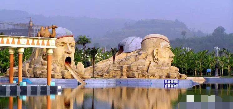 China's Dead Sea2