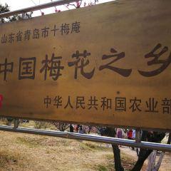 스메이안 관광지구 여행 사진
